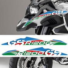 For BMW R1200GS R1200 GS ADV Adventure Front Break Fender Mudguar Body Shell Decal Stickers Motorcycle Printing Film R1200GS break heart front tee