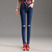 Весной 2016 новый тонкий тонкий отверстие джинсы брюки талии упругие ноги карандаш брюки fashionista студентов