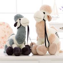 Cute Cartoon Camel Doll Plush Toy Stuffed PP Cotton Toy for Kids Girls Baby Toy panda shaped plush pp cotton toy white black