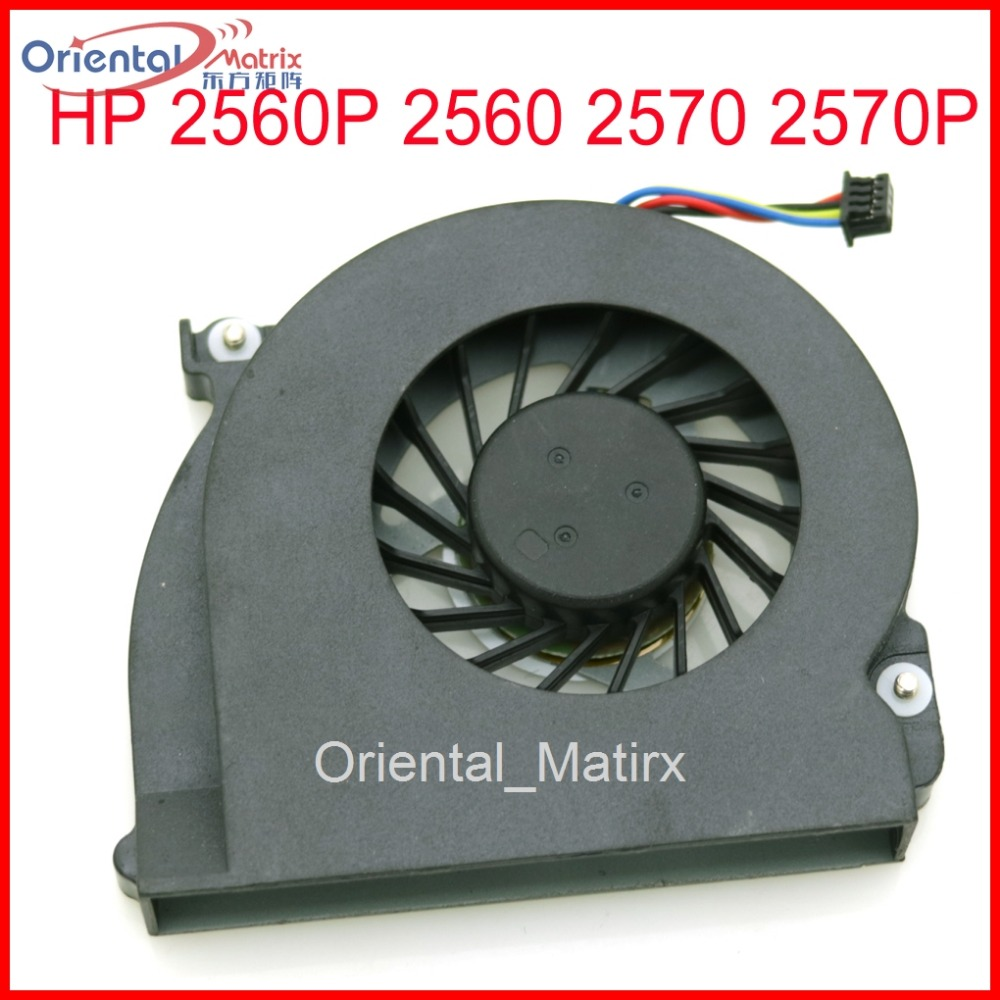 Free Shipping Brand NEW DC5V 2.00W <font><b>Fan</b></font> Replacement For <font><b>HP</b></font> 2560P 2560 2570 <font><b>2570P</b></font> 651378-001 CPU Cooler Cooling <font><b>Fan</b></font> image