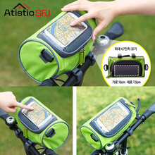 Atistic SFJ Bicycle Front Tube Pocket Shoulder Pack Outdoor Sport Cycling Mountain Bag5.5-inch touch-screen universal saddle bag