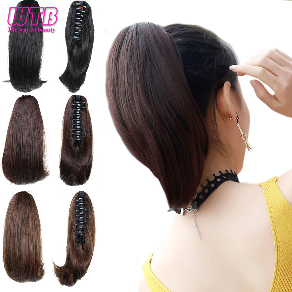 WTB Short Straight Claw Drawstring Ponytail Natural Synthetic Hair Claw Hair Ponytail Heat Resistant Fiber Short Hair Pony Tail