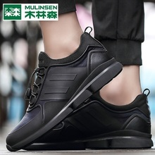 Mulinsen New Men Running Shoes Outdoor Training Sport Shoes Breathable Non-slip Sport Sneakers 270065