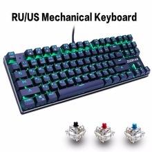 لوحة مفاتيح الألعاب الميكانيكية 87key مكافحة الظلال الأزرق الأحمر التبديل لوحة المفاتيح الخلفية LED USB السلكية لوحة المفاتيح لعبة الكمبيوتر المحمول