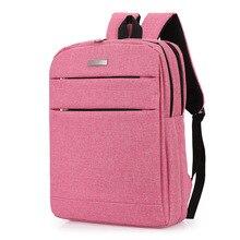 Лидер продаж женские туристические рюкзаки модные оксфорды Бизнес сумка для ноутбука консервативный стиль рюкзаки для молодежи школьные сумки