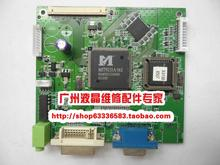 Free shipping X20G-NagaII driver board ST-1612A Motherboard