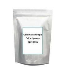 500g 100% Natural garcinia cambogia extract