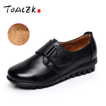 Middle - aged women's shoes autumn winter mother shoes soft - sole casual shoes flat - heeled cotton shoes middle aged and elderly people with cotton cotton diabetes shoes foot swelling variable foot care shoes bunion gout shoes