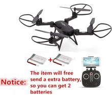 Foldable RC quadcopter LH-X24 Wifi FPV 480P 720P Wide Angle Camera 2.4G Selfie Drone with LED light Altitude Hold vs XS809W X8W