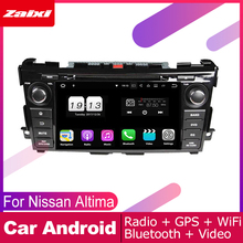 ZaiXi 2 DIN Auto DVD Player GPS Navi Navigation For Nissan Altima 2012~2018 Car Android Multimedia System Screen Radio Stereo цены онлайн