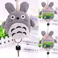 Cartoon totoro plush keychain coin purse card holder multifunctional type pull rope key car bag buckle