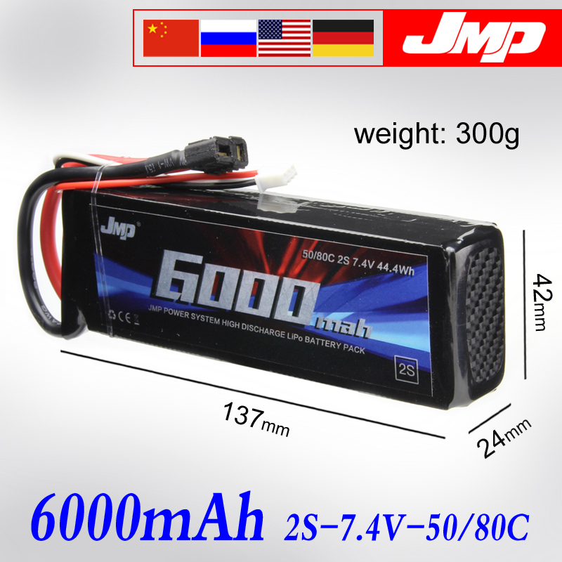 2pcs JMP <font><b>Lipo</b></font> Battery <font><b>2S</b></font> <font><b>6000mAh</b></font> 7.4V Battery Pack 50C Battery for TRAXXAS SUMMIT E-REVO HPI FLUX image