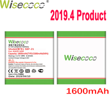 WISECOCO 1600mAh Battery For ASUS A50 SBP-21 Mobile Phone In Stock Latest Production High Quality Battery+Tracking Number