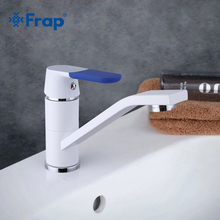 FRAP Новый современный латунь ванная комната бассейна кран для ванной Нажмите холодной и горячей воды смеситель 360 Вращающийся Multi цвет