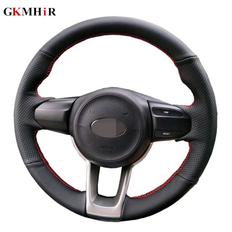 Черная крышка рулевого колеса из мягкой искусственной кожи, крышка рулевого колеса для Kia Rio K2 KX CROSS Picanto 2017 2018 Morning 2017