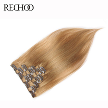 Rechoo Straight Non-Remy Clips In Hair #27 140 Gram Brazilian Clip In Human Hair Extensions 7Pcs 16 To 26 Inches Free Shipping