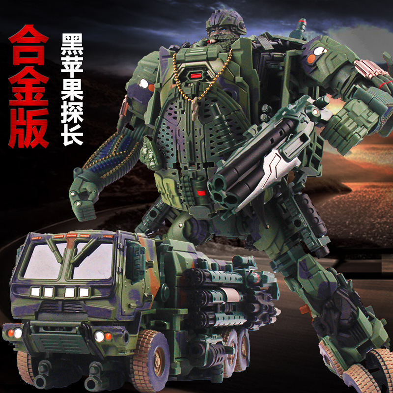 New in retail box Transformation robot Oversized Metal Part WeiJiang Hound Figure toys model