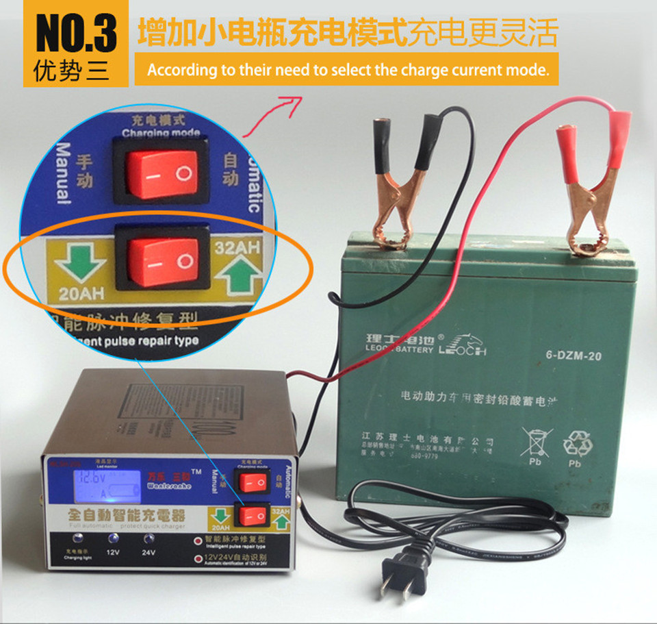 18650 storage battery charger (2)