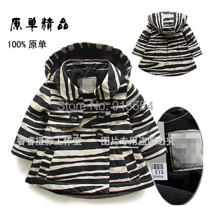 Free shipping Retail 2014 spring autumn kids clothes girls jackets baby outerwear baby stripe trench kids hood coat free shipping 1pc retail 2016 spring girls fashion white with black star leggings