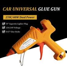 25 Вт 40 двойной мощный клеевой пистолет пригодный для транспортного
