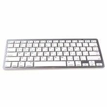 Kemile langue russe sans fil Bluetooth 3.0 clavier pour iPad tablette Bluetooth clavier pour iPad 3 4 IOS système Apple clavier