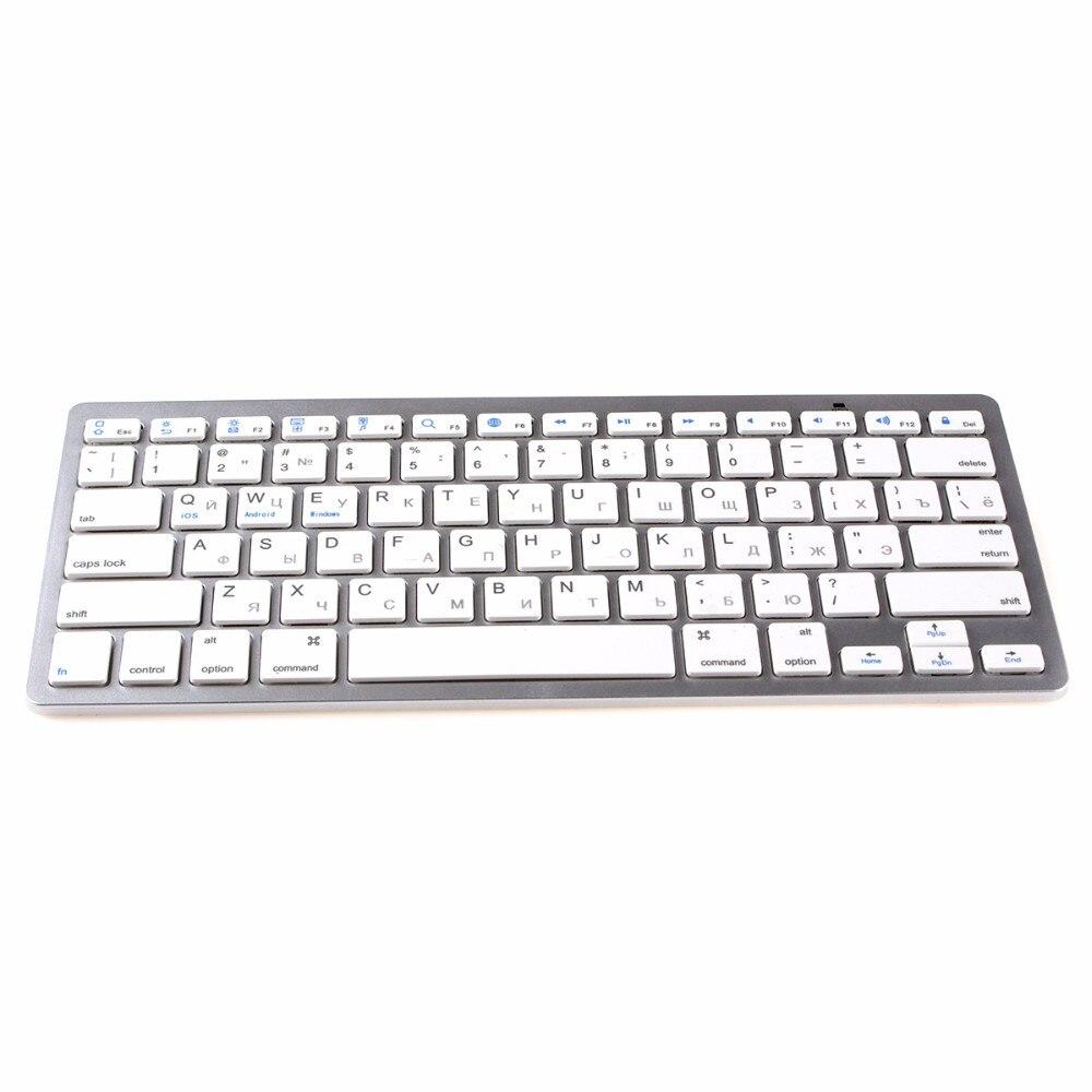 kemile Russian Language Wireless Bluetooth 3.0 keyboard for iPad tablet Bluetooth keyboard for iPad 3 4 IOS system Apple keypad for apple wireless bluetooth us keyboard for imac g6 100