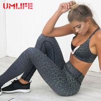 2017 Women Yoga Pants Sexy Leopard Printed Sport Leggings Jogging Gym Running Tights Exercise Female Fitness