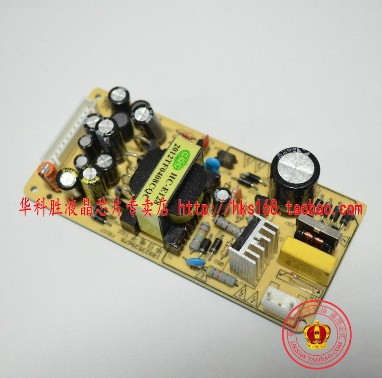 New general power module, TV set top box, DVD and other power supply
