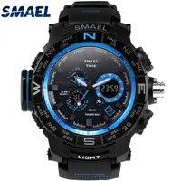 Smael Sport Watch New Brand Watches LED Digital Wristwach Multi Functional Men Clock Led Stopwatch Sport