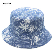 SUOGRY Casual Hats Solid Polyester Sun Hat for Women Girl New Summer Outdoor Beach Folding Big Bucket Caps