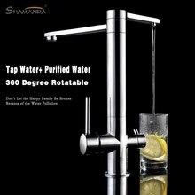 Бесплатная доставка хром кран двойного вода 360 град. вращения Torneira 11031