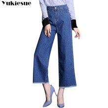 Women Jeans Pants Fashion Retro Loose High Waist Wide Leg Pa