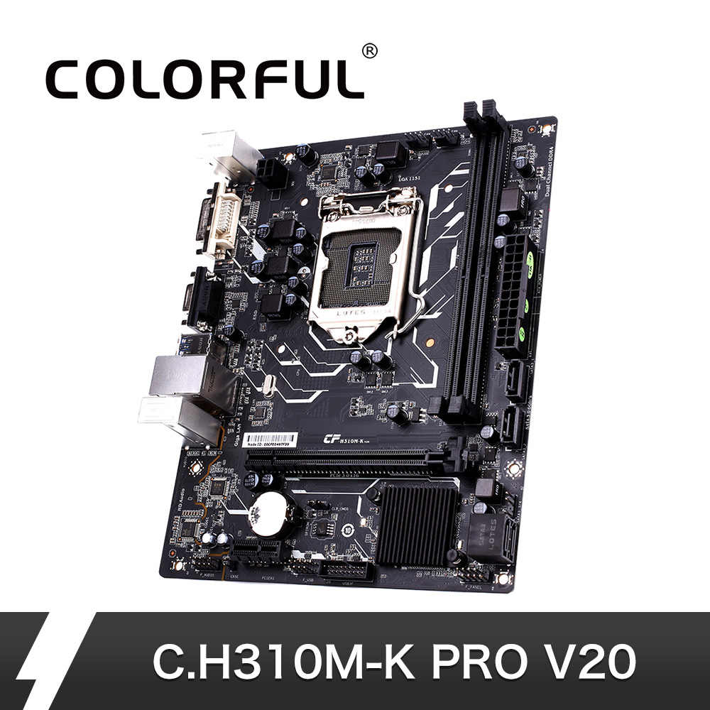 Colorful Game Motherboard Mainboard Systemboard for Intel LGA 1151 DDR4 SATA3.0 6Gb/s mATX PCI-E 3.0 Expansion Slot for Desktop