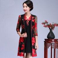 Plus Size 4XL Mother Clothing 2 PCS Vests&Shawl Elegant Wedding Shirt Blouse Chinese Traditional Embroidery Flower Clothing