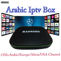 android 7 1 iptv europe HAOSIHD box with one year cccam server iptv code arabic iptv