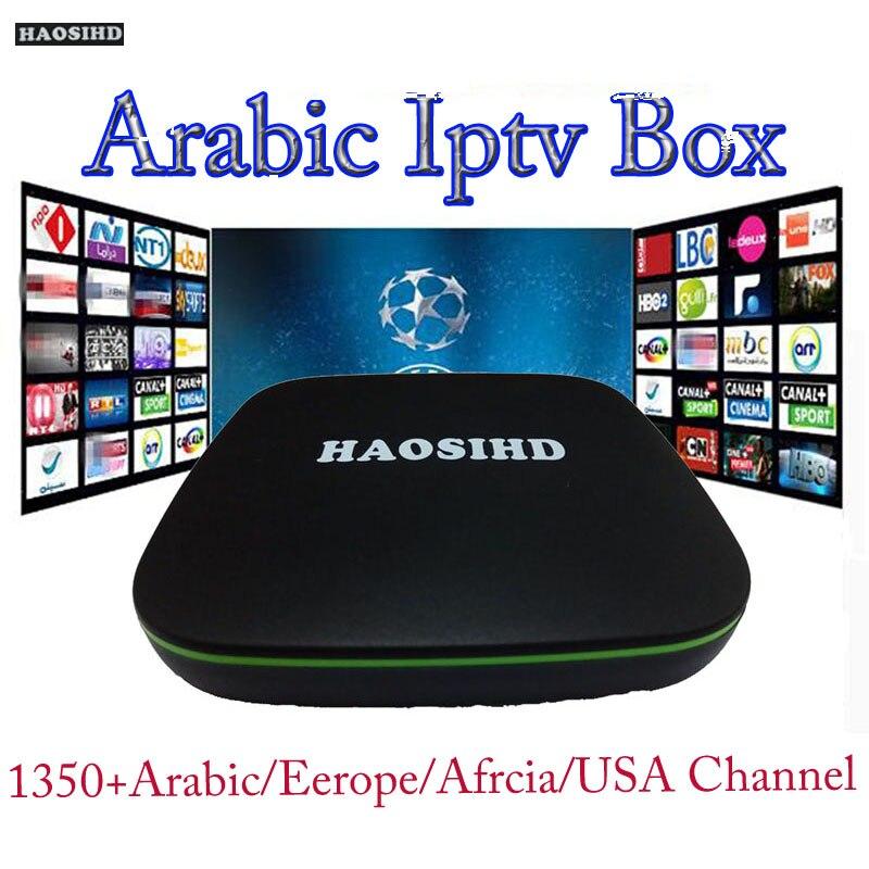 Android 7.1 iptv europa HAOSIHD box mit ein jahr cccam server iptv code, arabisch iptv box tv freies italia schweden media player