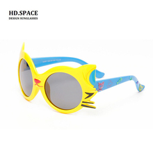 2017 Cute fashion High quality sunglasses kids Boys and girls silicone eye for children's polarizing sunglasses
