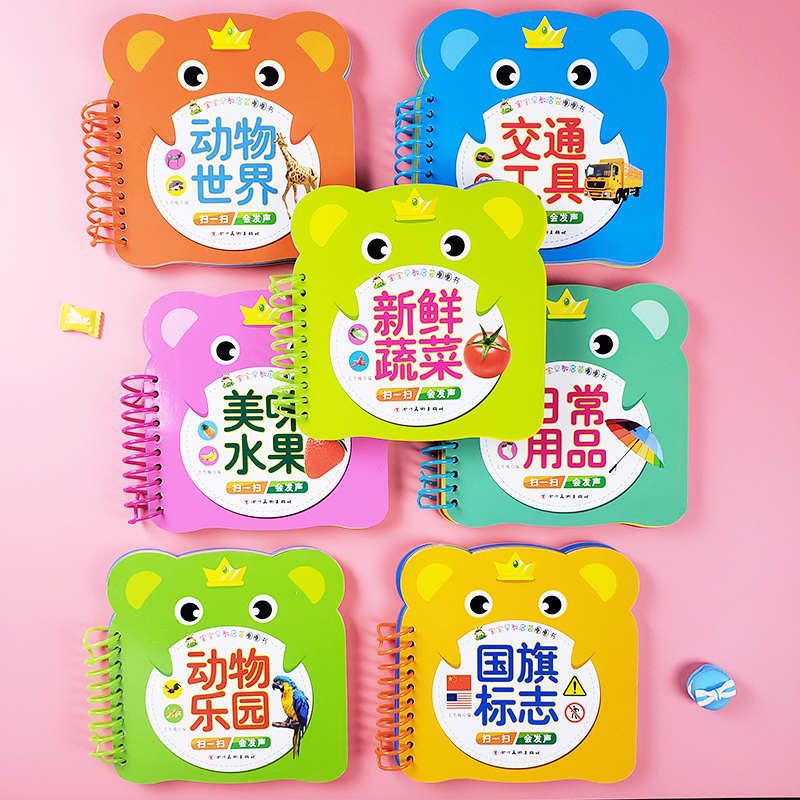 7 pcs/set children book with videos pinyin english for kids/babies Chinese characters pictures board book teaching kids audio цены