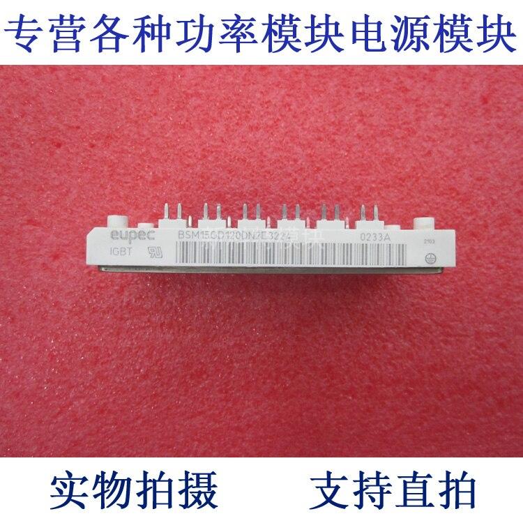 6 - element IGBT variable step - speed module. BSM15GD120DN2E3224 15A1200V