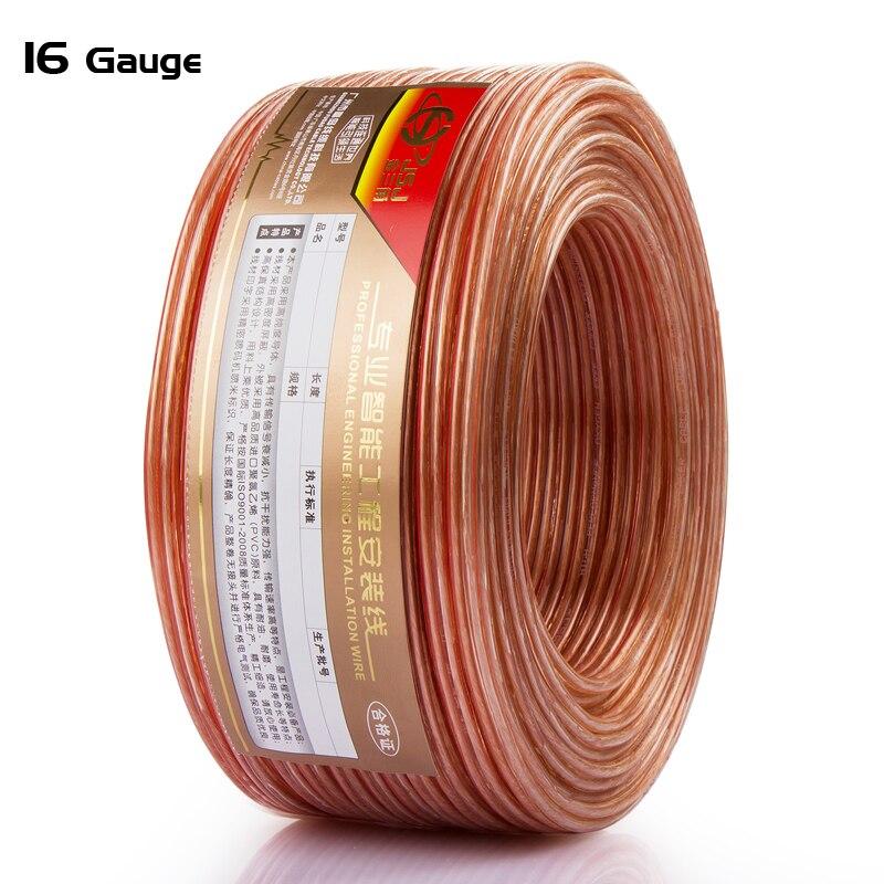 16ga Speaker Wire 2 1 18mm Diy Hifi Ofc Transparent Loud
