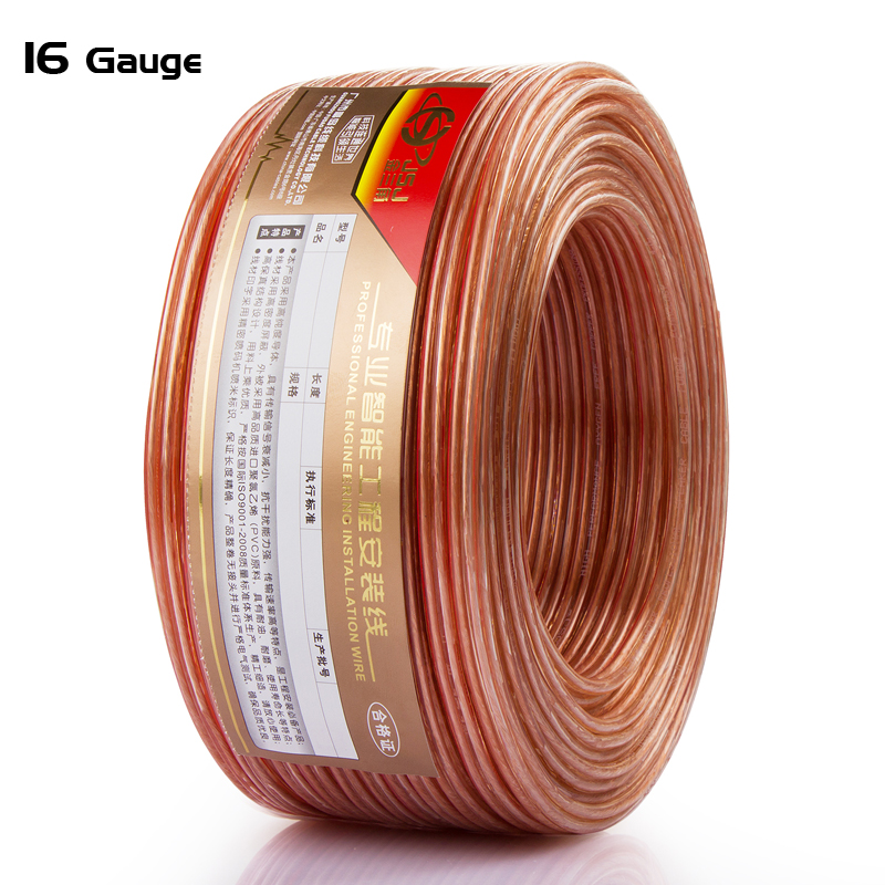 Digizulu HIFI Speaker Wire 16GA 2*1.18 OFC <font><b>DIY</b></font> Transparent line for Home theater DJ System high end <font><b>car</b></font> stereo <font><b>audio</b></font> cable image