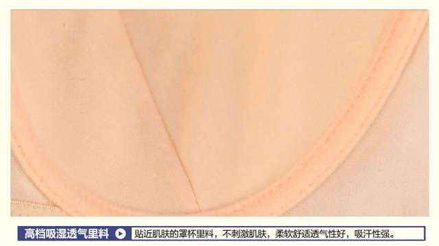 9c9ab80039 Online Shop MAX lingerie Push up big size Bra 50E 50F 48DD 48E 46D ...