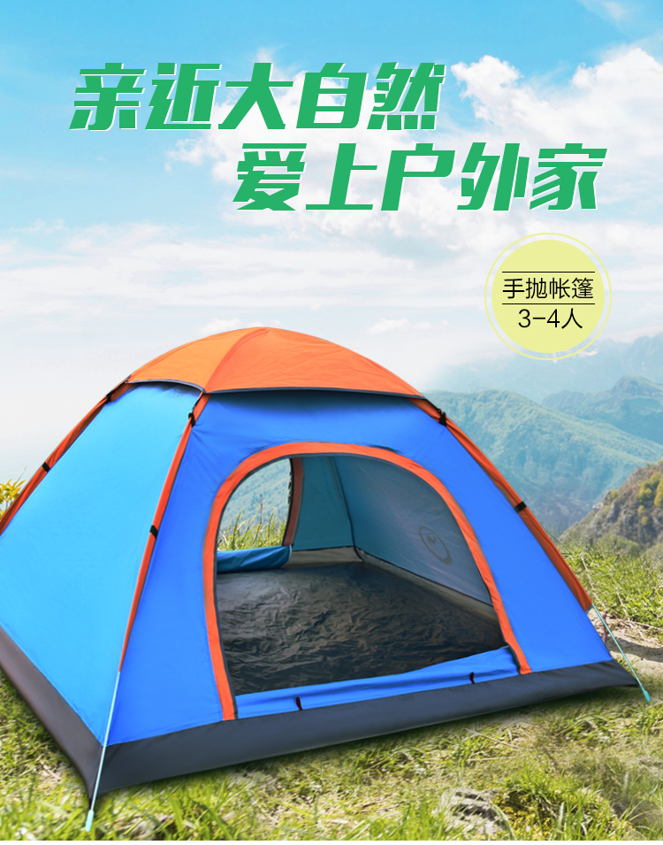 2016 Top Quality Single layer Automatic font b tent b font 4 person rainproof Outdoor portable