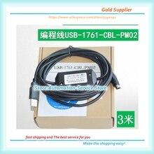 USB-1761-CBL-PM02 Micrologix 1000 1200 1500 PLC Кабель для программирования 1761-CBL-PM02 10FT