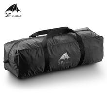 3F UL GEAR открытый тент сумка для хранения большой емкости износостойкая дорожная сумка для переноски сумка для пикника