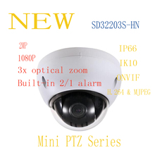 DAHUA Security IP Camera CCTV 2MP Full HD Network Mini PTZ Dome Camera IP66 IK10 With POE Without Logo SD32203S-HN
