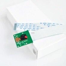 Raspberry Pi Camera Module China Version Free Shipping Dropshipping