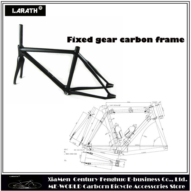 Free shipping carbon fixed gear frame carbon frame carbon track bike ...
