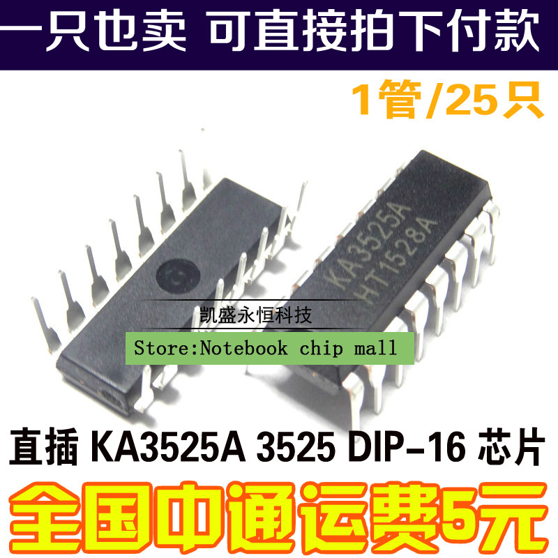 Top ++99 cheap products ka3525a in ROMO