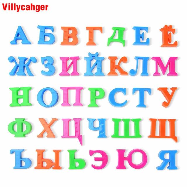 33 قطعة/المجموعة 2 سنتيمتر المغناطيس الروسية خطابات لعبة الأجزاء المقطعة للحروف الأبجدية الملونة ستيكر للثلاجة مذكرة ألعاب تعلم التعليمية هدية للأطفال